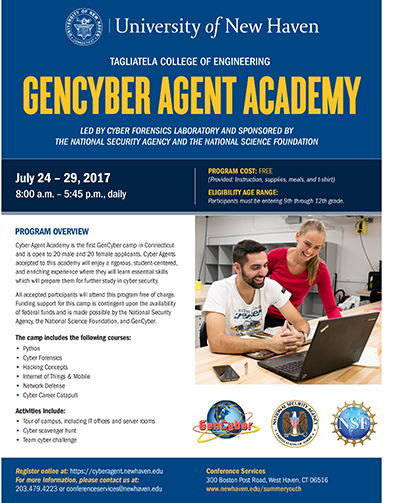 Cyber Agent Academy 2017