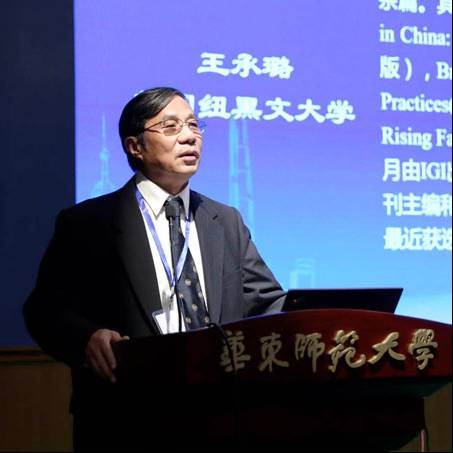 Photo of Cheng Wang